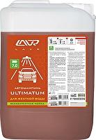 Автошампунь для бесконтактной мойки ULTIMATUM Для жесткой воды (1:50-1:100) 5_9 кг