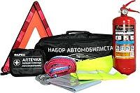 Набор Автомобилиста (огнетушитель_ аптечка_ трос _ салфетка_ жилет_ авар. знак+ подарок) в сумке