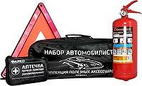 Набор автомобилиста (огнетушитель_ аптечка_ авар. знак) в сумке