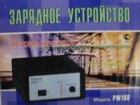 Зарядное устройство НПП Орион-160 (автомат_ 0-7А_ 6/12В_ линейный амперм)