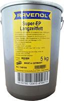 RAVENOL 4014835200456 Смазка Super EP-Langzeitfett ( 5кг)