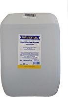 RAVENOL 4014835300422 Дистиллированная вода destilliertes Wasser (20л)