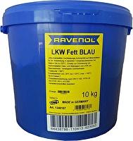 RAVENOL 4014835661776 Смазка LKW Fett Blau (10кг)