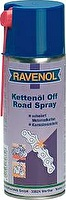 RAVENOL 4014835703346 Kettenцl Off Road Spray 0_4L