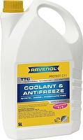 RAVENOL 4014835755253 Антифриз концентрат жёлтый TTC Traditional Technology Coolant Concent (