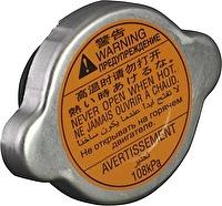 SUBARU Крышка радиатора охлаждения SUBARU Forester (45137-AE003)