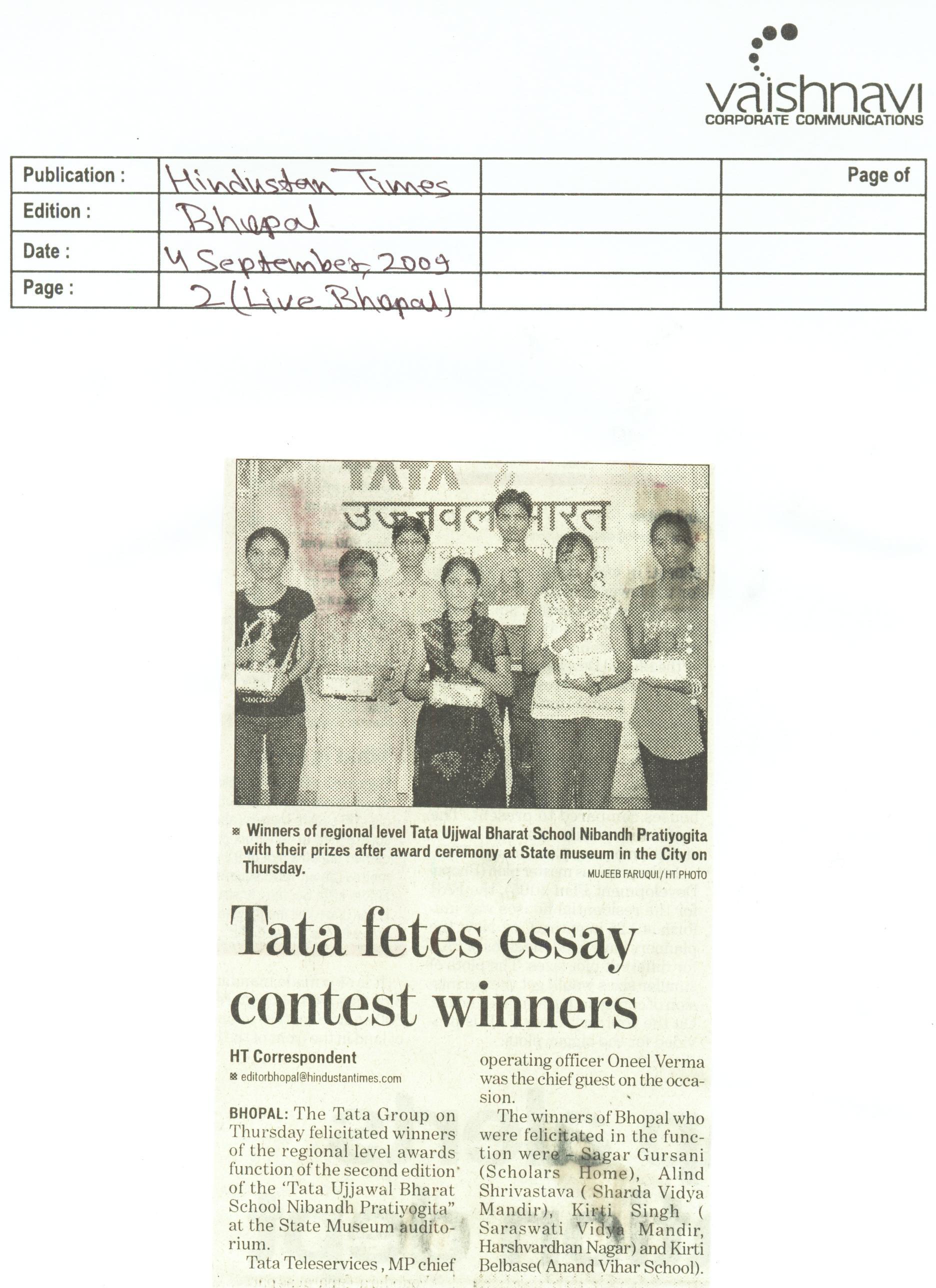 ayn rand anthem essay contest winners 2013