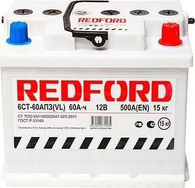 redford аккумулятор производитель