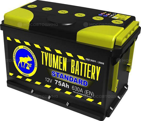 Аккумуляторы автомобильные в Тюмени  сравнить цены и