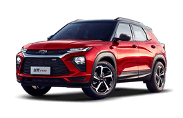 Шины и диски для Chevrolet TrailBlazer