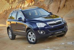 Шины и диски для Holden Captiva 5