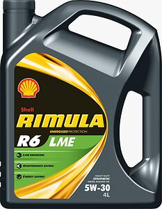 Моторное масло Shell Rimula R6 LMЕ