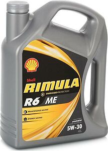 Моторное масло Shell Rimula R6 ME 4л